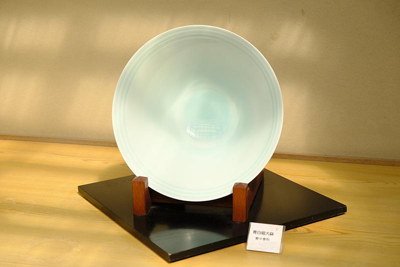 青白磁大鉢の画像