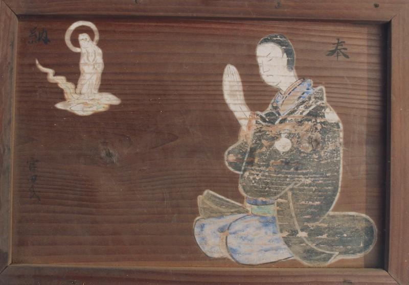 荏田真福寺の奉納絵馬および奉納額等一括 〈有形民俗 市指定文化財 平成15年11月4日指定〉
